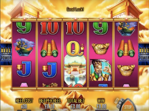 Imperial House - Internet Slot Game