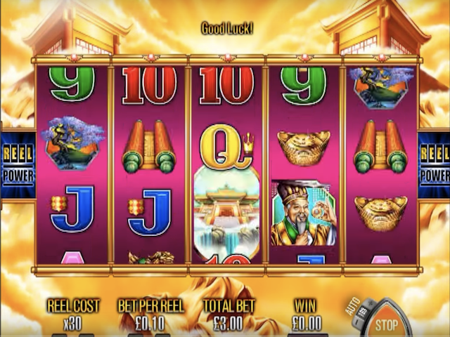 Imperial House Free Slot Game